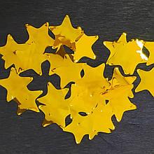 Аксесуари для свята Конфеті зірка золото 35мм 100 гр