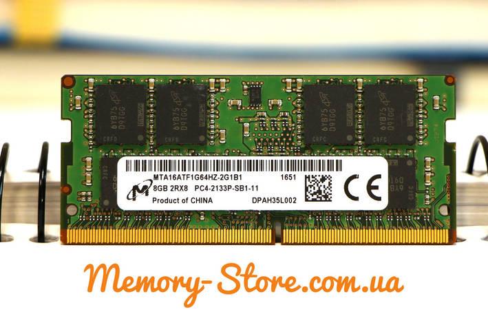 Оперативна пам'ять для ноутбука, Micron DDR4 8Gb 1Rx16 PC4-2133P, б/в, фото 2