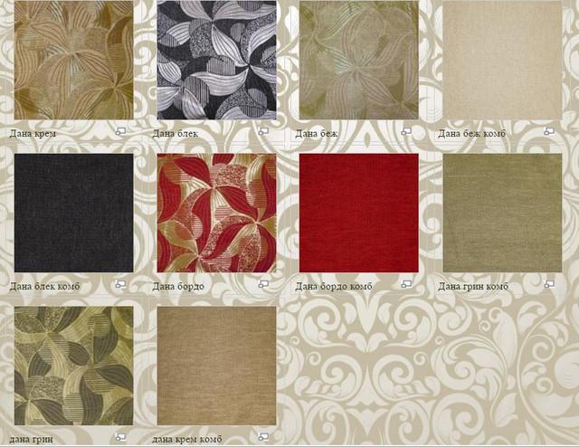 Ткань ― Дана шенилл
