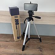 Штатив трипод Tripod 330A тренога с держателем для телефона, экшн камер, селфи колец, видеокамер, фотоаппарат