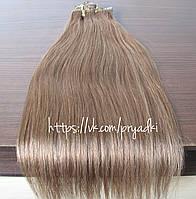 Натуральные волосы на заколках 50 см, 10 прядей, русый ореховый , 08