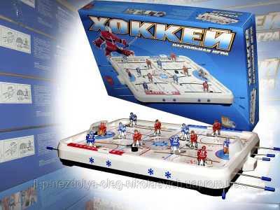 """Настольная игра """"Хоккей"""" как в детстве!"""