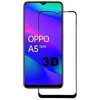 Защитное стекло 3D iPaky для OPPO A5 2020 (оппо а5 2020)