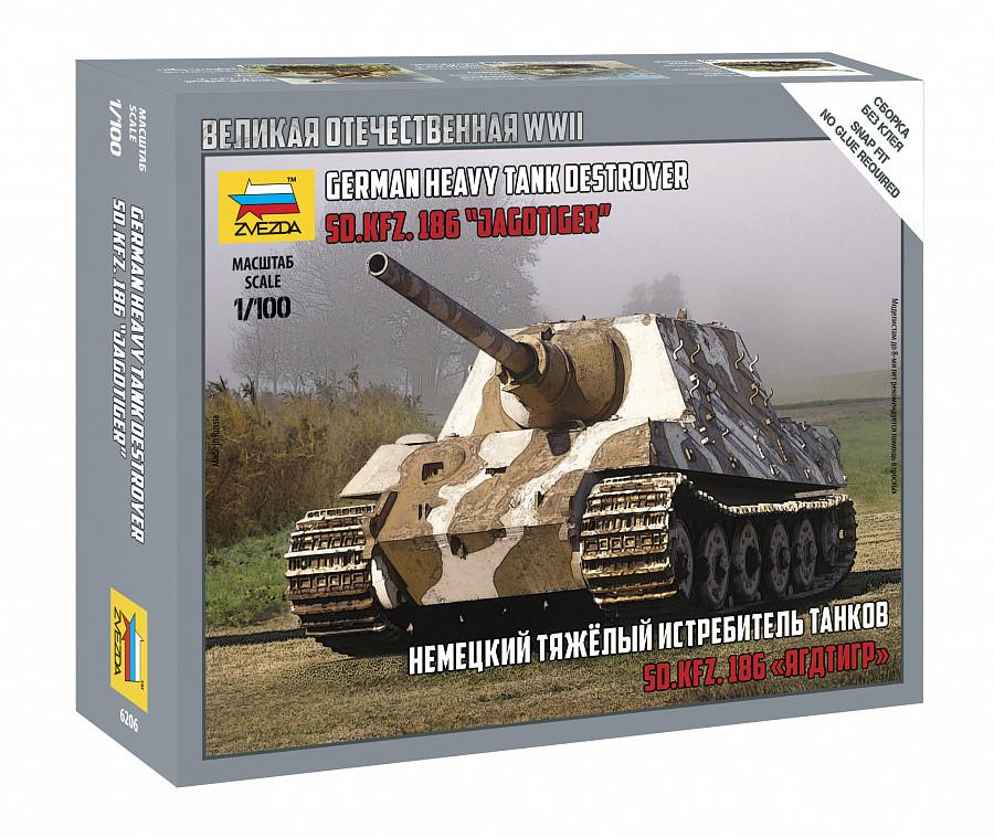 Немецкий тяжелый истребитель танков JAGDTIGER SD.KFZ.186. Сборка без клея в масштабе 1/100. ЗВЕЗДА 6206