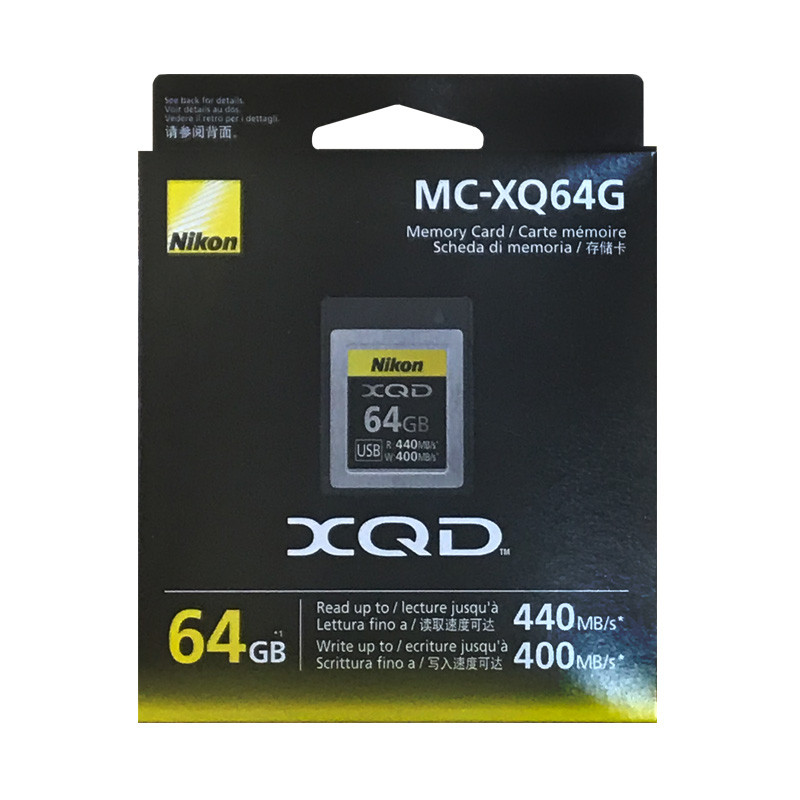 карта памяти 64GB Nikon