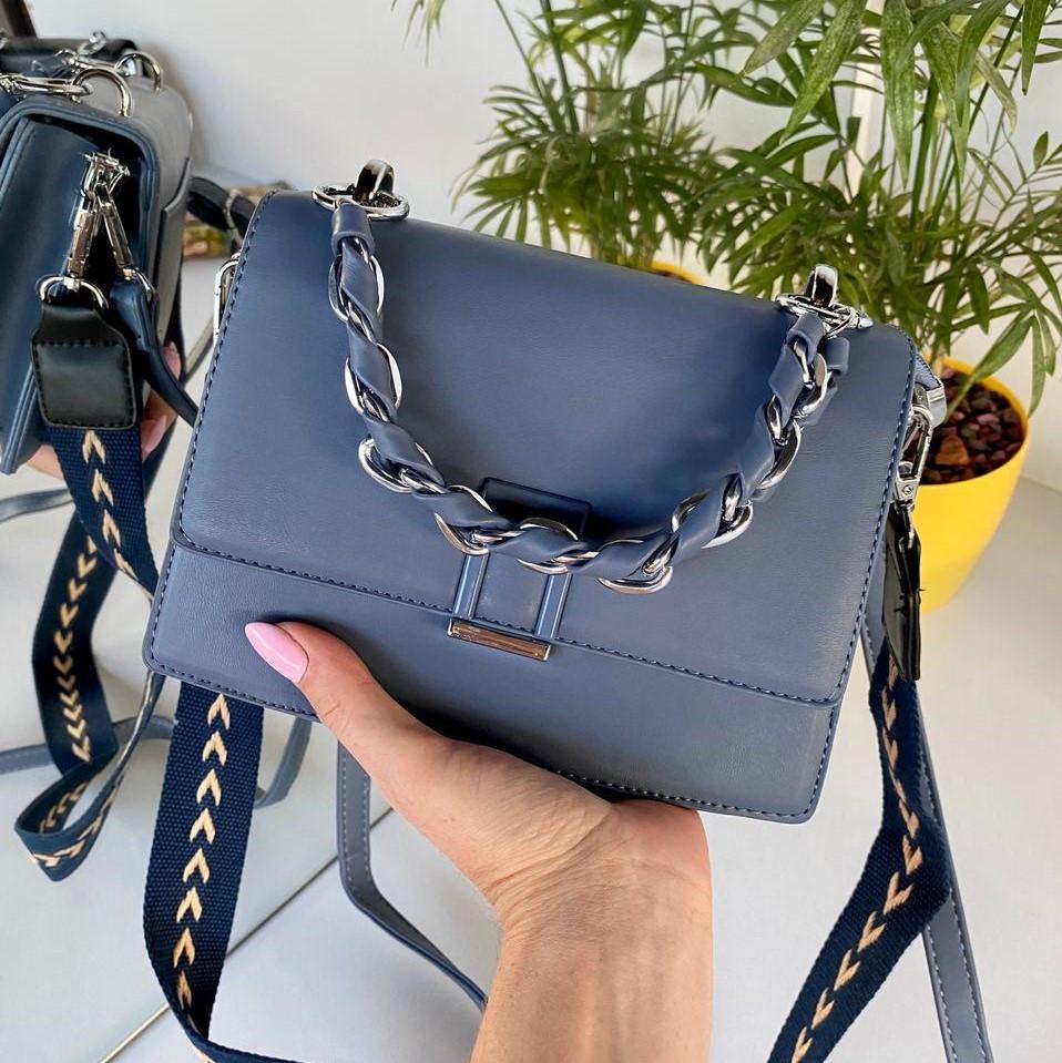 Женский клатч Fashion Girl с двумя ремешками синий ККК585