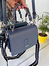 Женский клатч Fashion Girl с двумя ремешками синий ККК585, фото 3