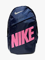 Спортивный рюкзачек Nike ( Найк ) темно-синий с розовым . реплика, фото 1
