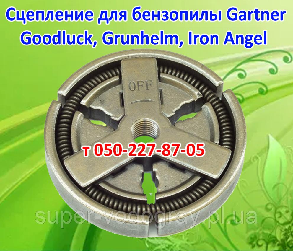 Зчеплення для бензопили Goodluck, Gartner, Grunhelm, Iron Angel