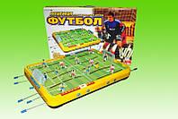 """Настольная игра """"мини футбол"""""""