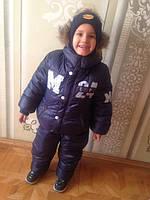 Детский зимний комбинезон для мальчика М-24