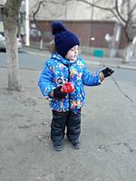 Комбінезон зимовий роздільний для хлопчика