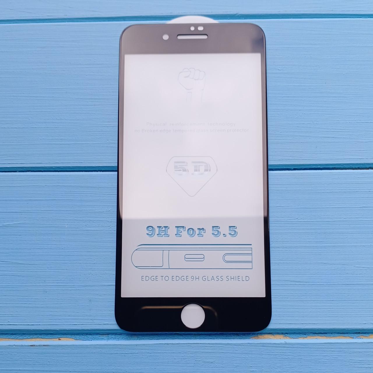 5D защитное стекло Apple iPhone 6 Plus, 6S Plus Black