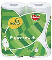 Рушник паперовий Ecolo 2 шари білий, 2 рулона/уп