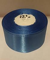 Лента атласная сине-голубая
