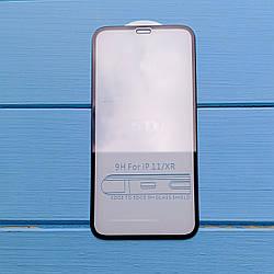 5D защитное стекло Apple iPhone XR, 11