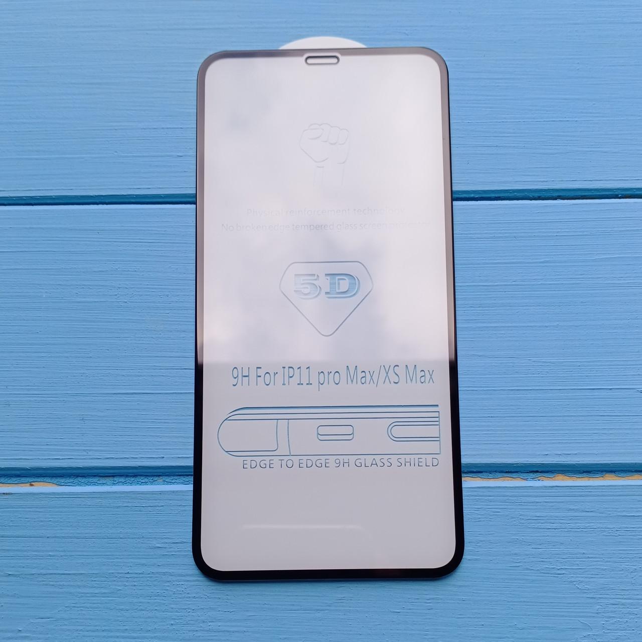 5D защитное стекло Apple iPhone XS Max, 11 Pro Max