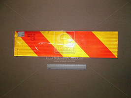 Рефлектор (наклейка) на задній TIR (косі смуги) 560х140 TP 87.56.95