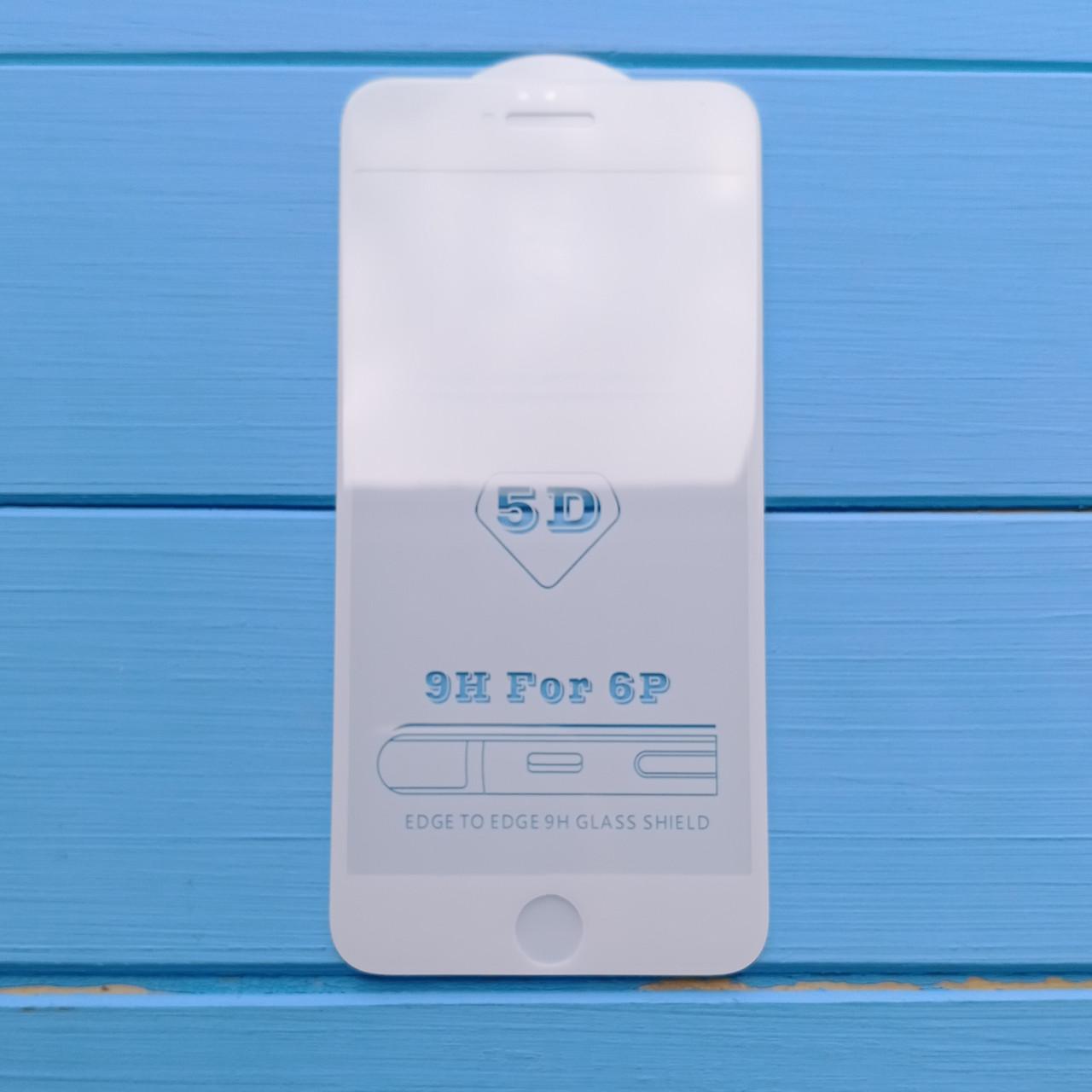 5D защитное стекло Apple iPhone 6 Plus, 6S Plus White
