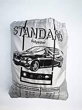 Тент авто седан Polyester XL 535*178*120 STANDARD DK