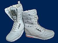 Кроссовки высокие (ботинки)  «Reebok» зимние, р. 37-41