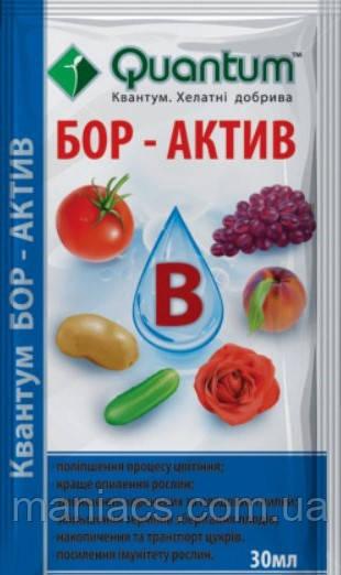 КВАНТУМ БОР-АКТИВ 30 мл