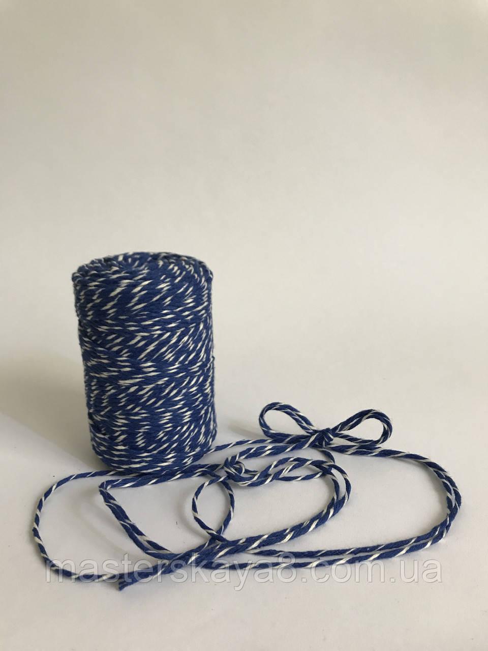 Цветной шнур 100 м, декоративная нить для упаковки, синий с белым