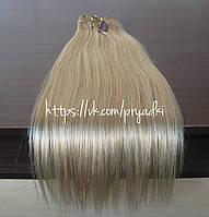 Натуральные волосы на заколках 50 см, 10 прядей, солнечный блондин, 22