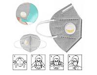 Защитная маска KN95 респиратор с угольным фильтром серый цвет