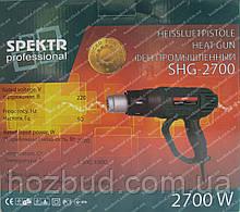 Фен Spektr SHG-2700 (регулировка температуры)