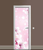 Вінілова 3Д наклейка на двері Ніжні Лілії (ПВХ плівка) Квіти Рожевий 650*2000 мм