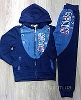 Трикотажный костюм 2 в 1 для мальчика, Seagull, 10 лет,  № CSQ-98073-1