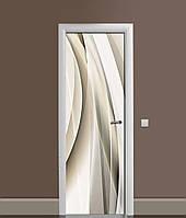 Вінілова 3Д наклейка на двері Бежева Абстракція 3Д (ПВХ плівка) Лінії шовк 650*2000 мм