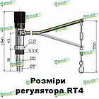 Регулятор тяги RT4 на твердотопливный котел, тягорегулятор для котла, фото 2
