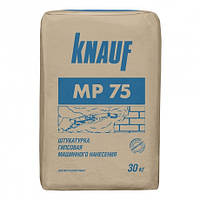 Штукатурка машинная МП 75 Кнауф, Knauf MP-75, мешок 30 кг.