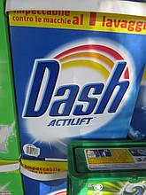 Стиральный порошок Dash actilift 95 стирок (5,9 кг)