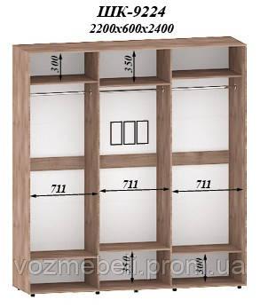 Шкаф-купе 2,2*0,6*2,4 (шк-9224)