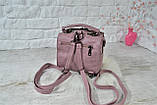 Сумка-рюкзак Молния Компакт городская сиреневая женская, фото 5