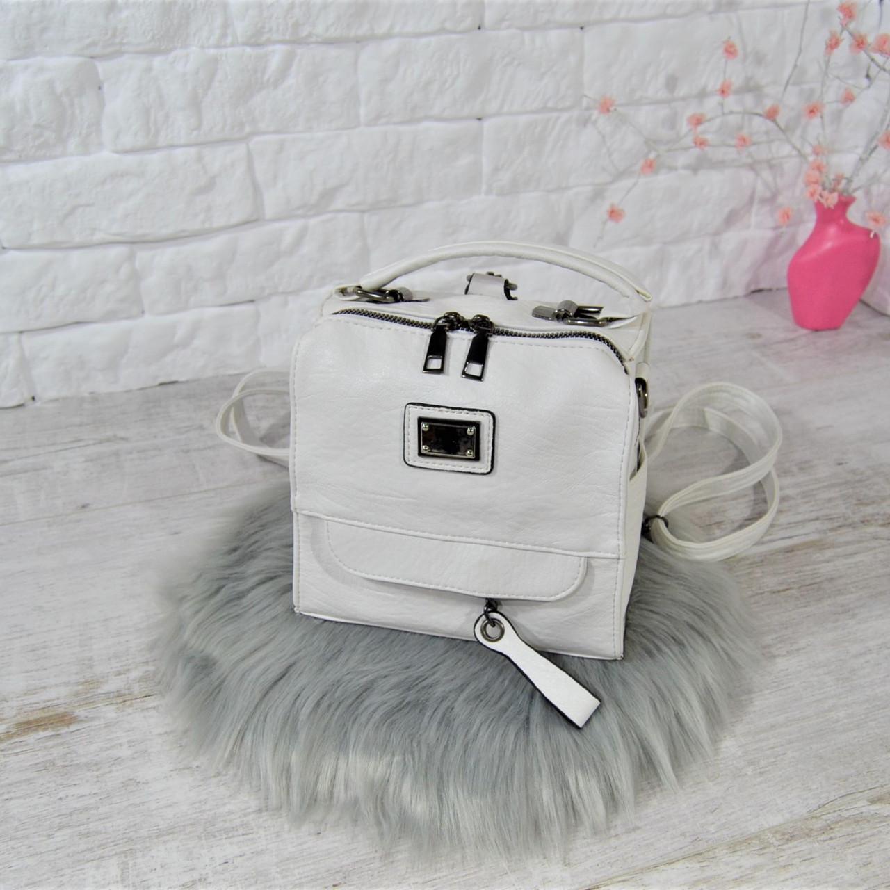 Сумка-рюкзак Компакт городская белая женская