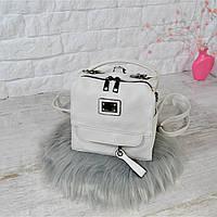 Сумка-рюкзак Компакт городская белая женская, фото 1