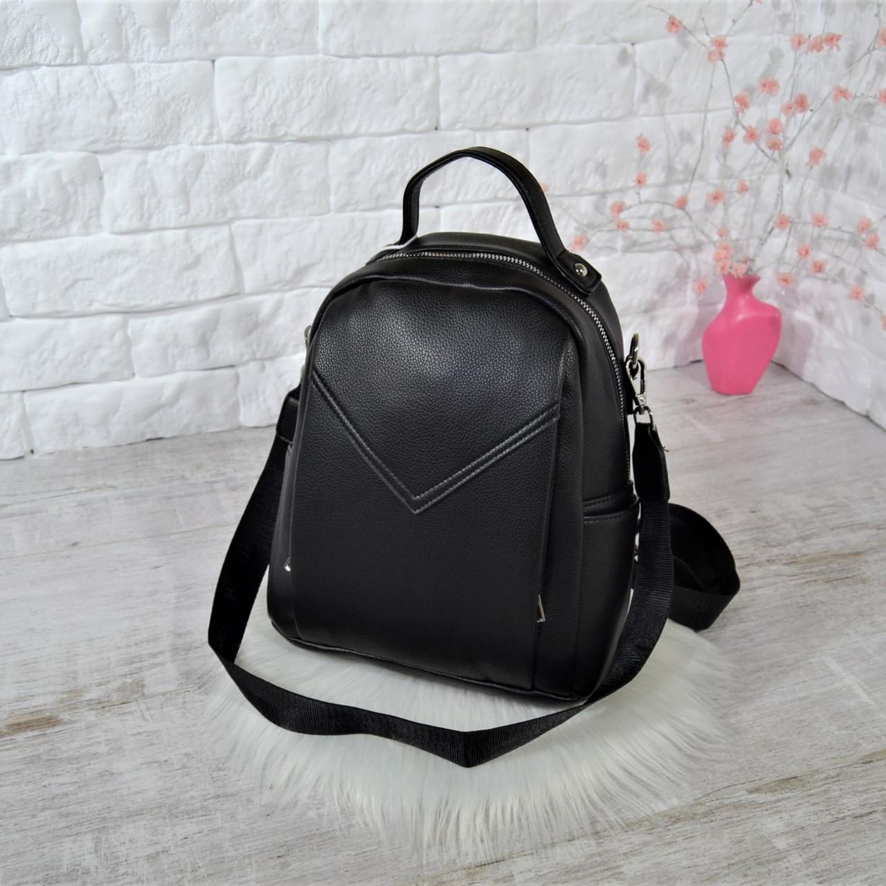 Рюкзак Atlas с двумя ремешками черный молодежный