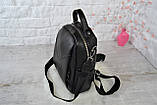 Рюкзак Atlas с двумя ремешками черный молодежный, фото 2