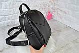 Рюкзак Atlas с двумя ремешками черный молодежный, фото 3