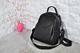 Рюкзак Atlas с двумя ремешками черный молодежный, фото 6