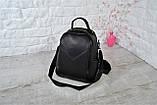 Рюкзак Atlas с двумя ремешками черный молодежный, фото 8