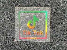 Нашивка Тик Ток \ Tik Tok серебряный 50х50 мм