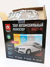 Тент автомобильный полиэстер L Дорожная Карта 483х178х120 седан