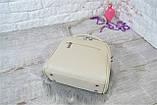 Сумка Balivija Trend на две молнии с длинным ремешком большая молочная женская, фото 4