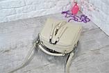 Сумка Balivija Trend на две молнии с длинным ремешком большая молочная женская, фото 5