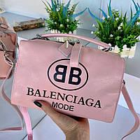 Сумка Balenciaga Nice с длинным ремешком из натуральной кожи пудровая женская, фото 1
